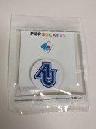 Popsocket White w/ AU interlocking logo in Royal